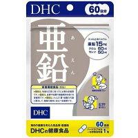 DHC 亜鉛 60日分(60粒)