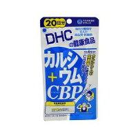 DHC カルシウム+CBP 20日分(80粒)