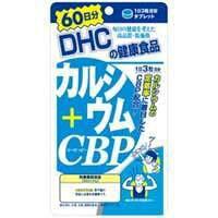 DHC カルシウム+CBP 60日分(240粒)