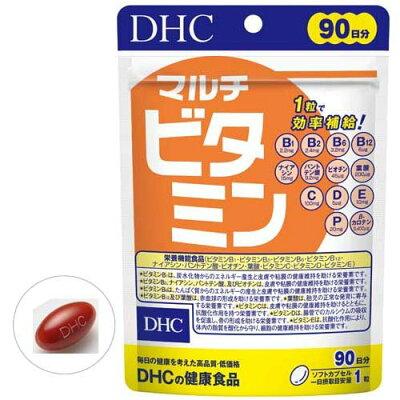 ディーエイチシー 90日 マルチビタミン 90粒