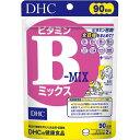 DHC ビタミンBミックス 90日 180粒