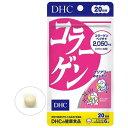 DHC コラーゲン 20日(120粒)