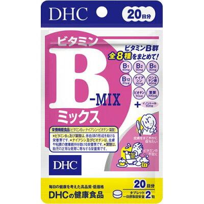 DHC ビタミンBミックス 20日(40粒)