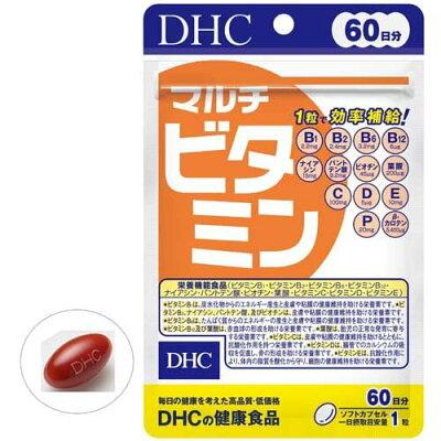 DHC マルチビタミン 60日(60粒)