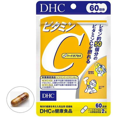 DHC ビタミンC ハードカプセル 60日(120粒)