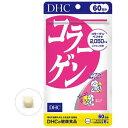 DHC コラーゲン 60日(360粒)