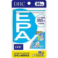 DHC EPA 20日(60粒)