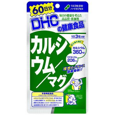 DHC カルシウム/マグ 60日分(180粒)