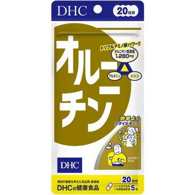 DHC オルニチン 20日分(100粒)