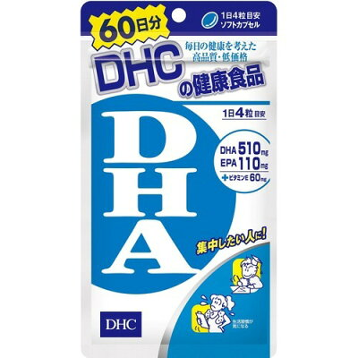 DHC DHA 60日分(240粒)