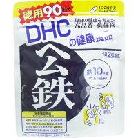 DHC ヘム鉄 90日 62.5g