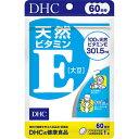 DHC 天然ビタミンE(大豆) 60日分(60粒)