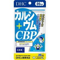 DHC 20日カルシウム+CBP(80粒)