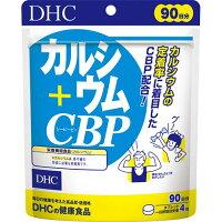 DHC カルシウム+CBP 90日 360T