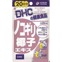 DHC 20日ノコギリ椰子エキス(40粒)