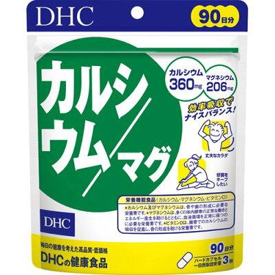 DHC カルシウム/マグ 90日 270T