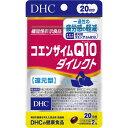 DHC コエンザイムQ10ダイレクト 20日分 40粒