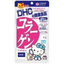 DHC コラーゲン 60日分 ハローキティデザイン 360粒
