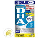 DHC DHA 60日分(240粒(121.2g))
