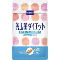 DHC 20日善玉菌ダイエット(6.9g)