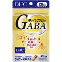 DHC ギャバ(GABA) 20日分(20粒(7.9g))
