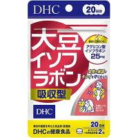 DHC 大豆イソフラボン吸収型 20日分(40粒(8g))