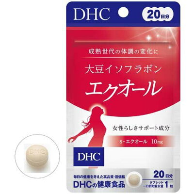 DHC 大豆イソフラボン エクオール 20日分(20粒)