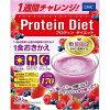 DHC プロティンダイエット ベリーミックス味(7袋入)