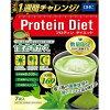 DHC プロティンダイエット 抹茶味(7袋入)