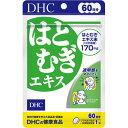 DHC 60日はとむぎエキス(60粒(33.3g))