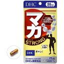 DHC マカ ストロング 20日分(60粒)