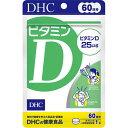 DHC ビタミンD 60日分(60粒)