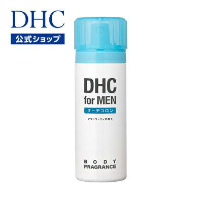 DHC for MEN ボディ フレグランス(80g)