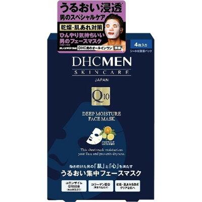 DHC MEN ディープモイスチュアフェースマスク(19mL*4枚)