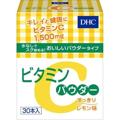 DHC ビタミンCパウダー(30本入)