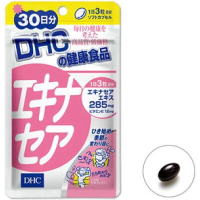 エキナセア 30日分 (ヘルスケア&ケア用品)
