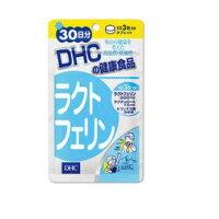 ラクトフェリン 30日分 (ヘルスケア&ケア用品)