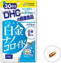 白金ナノコロイド 30日分 (ヘルスケア&ケア用品)