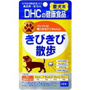 DHC 愛犬用 きびきび散歩(60粒)
