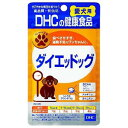 DHC 愛犬用 ダイエッドッグ(60粒)