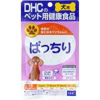 DHC 愛犬用 ぱっちり(60粒)