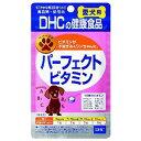 DHC 愛犬用 パーフェクトビタミン(60粒)