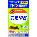 DHCの健康食品 おだやか 60粒(15g)