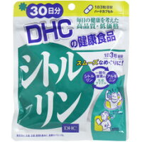 シトルリン 30日分 (ヘルスケア&ケア用品)