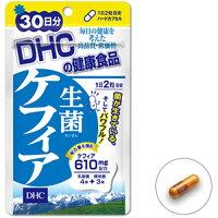 DHC 30日分生菌ケフィア