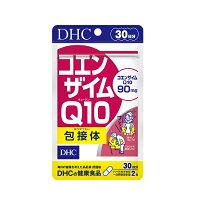 コエンザイムQ10 包接体 30日分 (ヘルスケア&ケア用品)