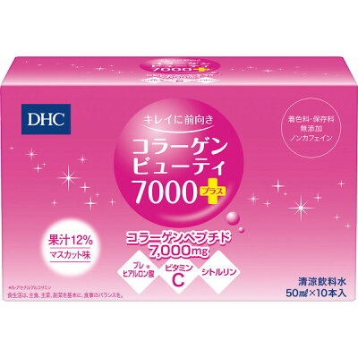 DHC コラーゲンビューティ 7000プラス(50ml*10本入)