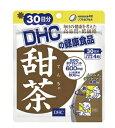 DHC 甜茶 30日 120粒