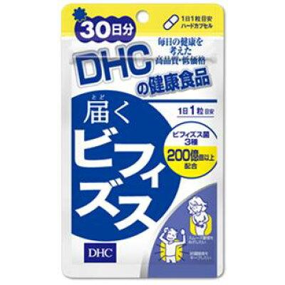 DHC 届くビフィズス 30日分