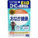 DHC 愛犬用 おなか健康(60粒)